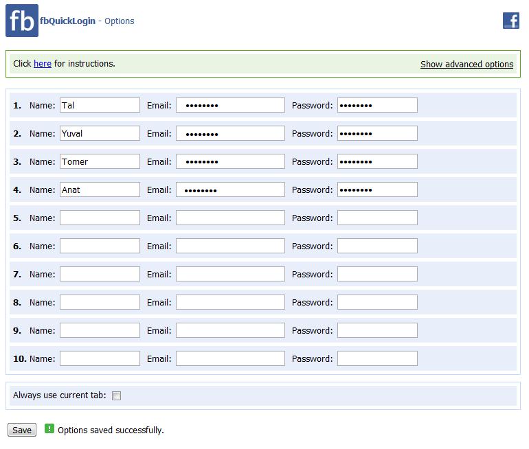 עדכון פרטי המשתמשים של חשבונות הפייסבוק