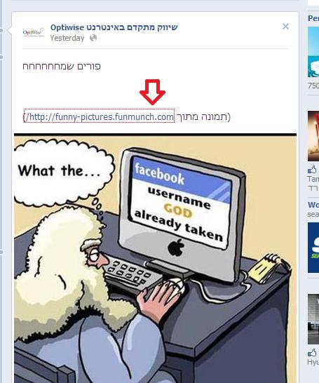 קישור מהפייסבוק - תמיד מתוייג ב-nofollow